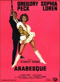 Arabesque - Poster / Capa / Cartaz - Oficial 2