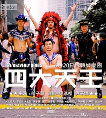 The Heavenly Kings - Poster / Capa / Cartaz - Oficial 1