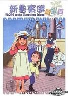 A Família Robinson (Kazoku Robinson - Hyōryūki Fushigi na Shima no Furōne)