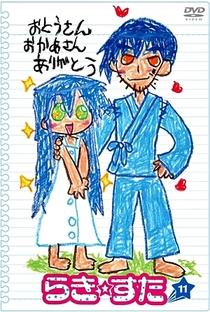 Lucky Star - Poster / Capa / Cartaz - Oficial 26