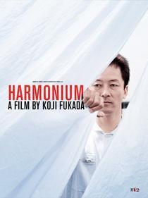 Harmonium - Poster / Capa / Cartaz - Oficial 1