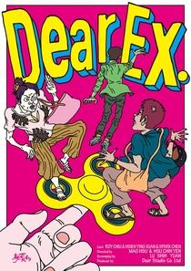 Querido Ex - Poster / Capa / Cartaz - Oficial 5