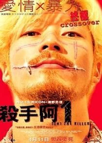 Ichi - O Assassino - Poster / Capa / Cartaz - Oficial 1