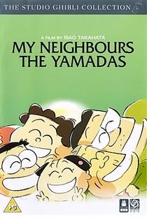Meus Vizinhos, os Yamadas - Poster / Capa / Cartaz - Oficial 7