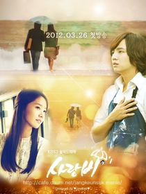 Love Rain - Poster / Capa / Cartaz - Oficial 19