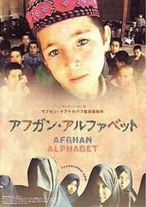 O Alfabeto Afegão - Poster / Capa / Cartaz - Oficial 1