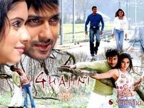 Ghajini - Poster / Capa / Cartaz - Oficial 1