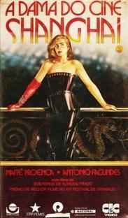 A Dama do Cine Shanghai - Poster / Capa / Cartaz - Oficial 3