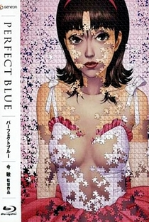 Perfect Blue - Poster / Capa / Cartaz - Oficial 23