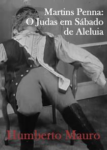 O Judas Em Sábado De Aleluia - Poster / Capa / Cartaz - Oficial 1