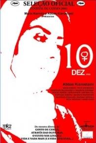 Dez - Poster / Capa / Cartaz - Oficial 3