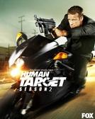Alvo Humano (2ª Temporada) (Human Target)