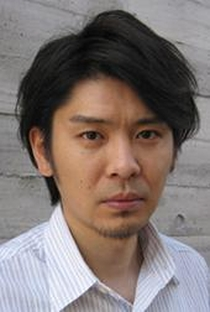 Yoichiro Saito - Poster / Capa / Cartaz - Oficial 1