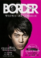 Border (Border)