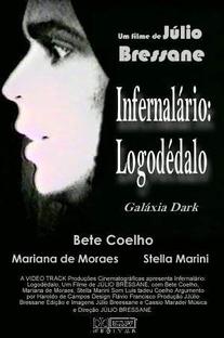 Infernalário: Logodédalo - Poster / Capa / Cartaz - Oficial 1