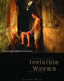 Ondas Invisíveis - Poster / Capa / Cartaz - Oficial 1