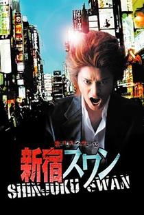 O Cisne de Shinjuku - Poster / Capa / Cartaz - Oficial 2