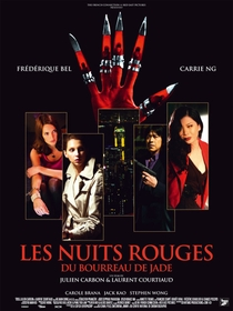 Red Nights - Poster / Capa / Cartaz - Oficial 4