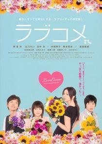 Love Come - Poster / Capa / Cartaz - Oficial 1