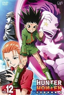 Hunter x Hunter II (Arco 3: Torre Celestial) - Poster / Capa / Cartaz - Oficial 4
