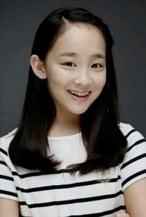 Choo Ye Jin - Poster / Capa / Cartaz - Oficial 1