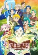 Ascendance of a Bookworm (Honzuki no Gekokujō)