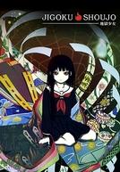 Jigoku Shoujo (1ª Temporada)