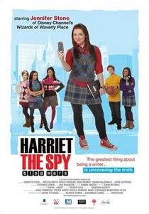 Harriet, a Espiã: Guerras de Blog - Poster / Capa / Cartaz - Oficial 1