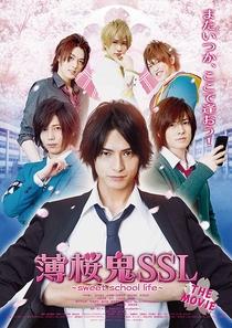 Hakuohki SSL: Sweet School Life The Movie - Poster / Capa / Cartaz - Oficial 1