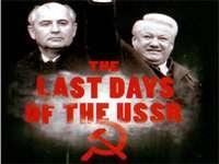 Os últimos dias da URSS - Poster / Capa / Cartaz - Oficial 1