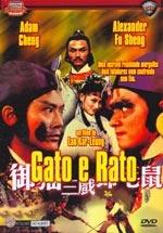 Gato e Rato - Poster / Capa / Cartaz - Oficial 1