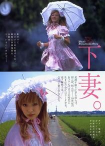 A História de Shimotsuma - Poster / Capa / Cartaz - Oficial 9