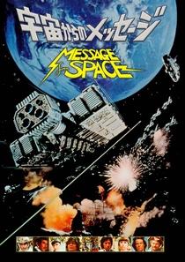 Mensagem do Espaço - Poster / Capa / Cartaz - Oficial 2