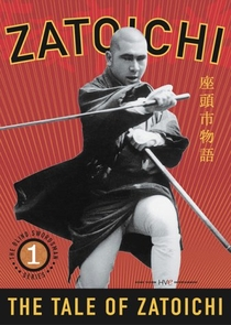 O Conto de Zatoichi - Poster / Capa / Cartaz - Oficial 2