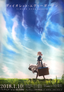 Violet Evergarden - Poster / Capa / Cartaz - Oficial 1