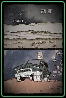 Push - Poster / Capa / Cartaz - Oficial 1