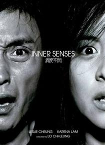 Inner Senses  - Poster / Capa / Cartaz - Oficial 5
