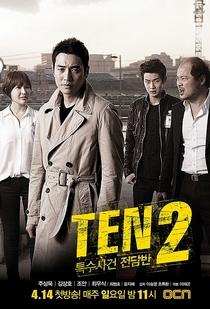TEN (2ª Temporada) - Poster / Capa / Cartaz - Oficial 1