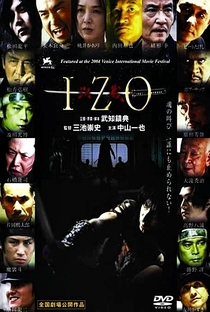 Izo - Poster / Capa / Cartaz - Oficial 5