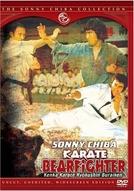 Karate Inferno II - A Luta contra o Urso (Kyokuskin kenka karate burai ken)