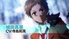TVアニメ「SERVAMP-サーヴァンプ-」PV第2弾