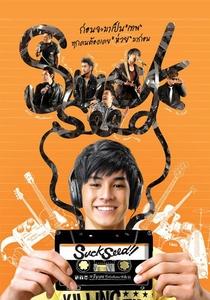 SuckSeed - Poster / Capa / Cartaz - Oficial 3