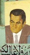 Mubarak - Faraós do Egito Moderno (Mubarak)