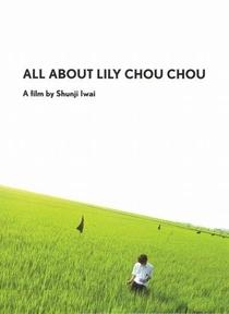 Tudo Sobre Lily Chou Chou - Poster / Capa / Cartaz - Oficial 6