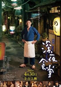 Midnight Diner - Poster / Capa / Cartaz - Oficial 7