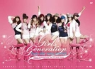 Girls' Generation - The 1st Asia Tour: Into the New World (Girls' Generation - The 1st Asia Tour: Into the New World)