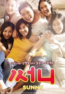 Sunny - Poster / Capa / Cartaz - Oficial 2