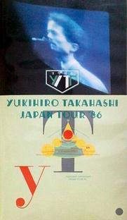 Yukihiro Takahashi: Japan Tour '86 - Poster / Capa / Cartaz - Oficial 1