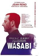 Wasabi (Wasabi)