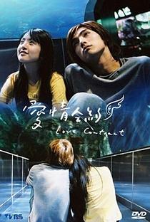 Love Contract - Poster / Capa / Cartaz - Oficial 1
